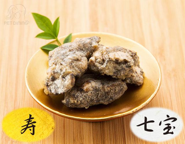 阿波尾鶏 七輪炭火焼