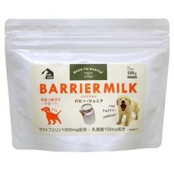 その他の目的食「バックトゥーベーシックス・バリアミルク」