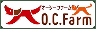 OCファーム
