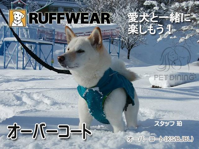 雪遊びにも最適