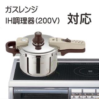 ガスコンロ・電磁調理器(IH)対応