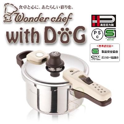 手作り食で理想の高温調理を実現するワンダーシェフウィズドッグ